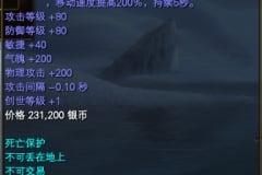 Arma-de-Fogo-G18