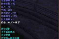 Espada-Magica-G18