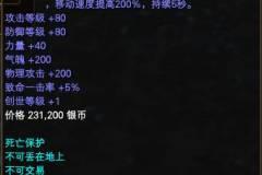 Espada-de-Mao-Unica-G18