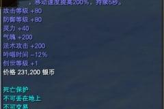 Foice-G18