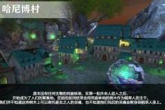 Novos-Mapas-Expansao-Arma-G18-10