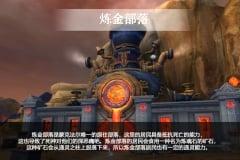 Novos-Mapas-Expansao-Arma-G18-12