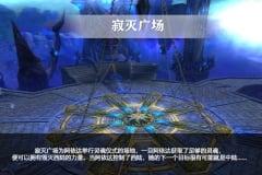 Novos-Mapas-Expansao-Arma-G18-15