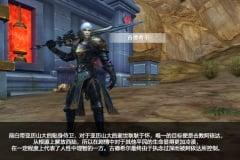 Novos-Mapas-Expansao-Arma-G18-7