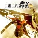 Começou: Sony lança promoção de Natal na PS Store [PARTE 2] 298