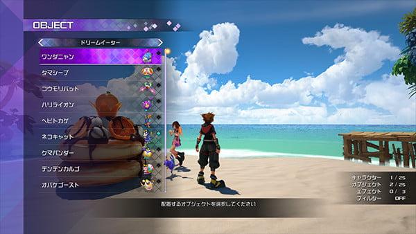 Kingdom Hearts 3 Re:Mind recebe detalhes da Square Enix 1