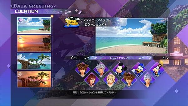 Kingdom Hearts 3 Re:Mind recebe detalhes da Square Enix 2