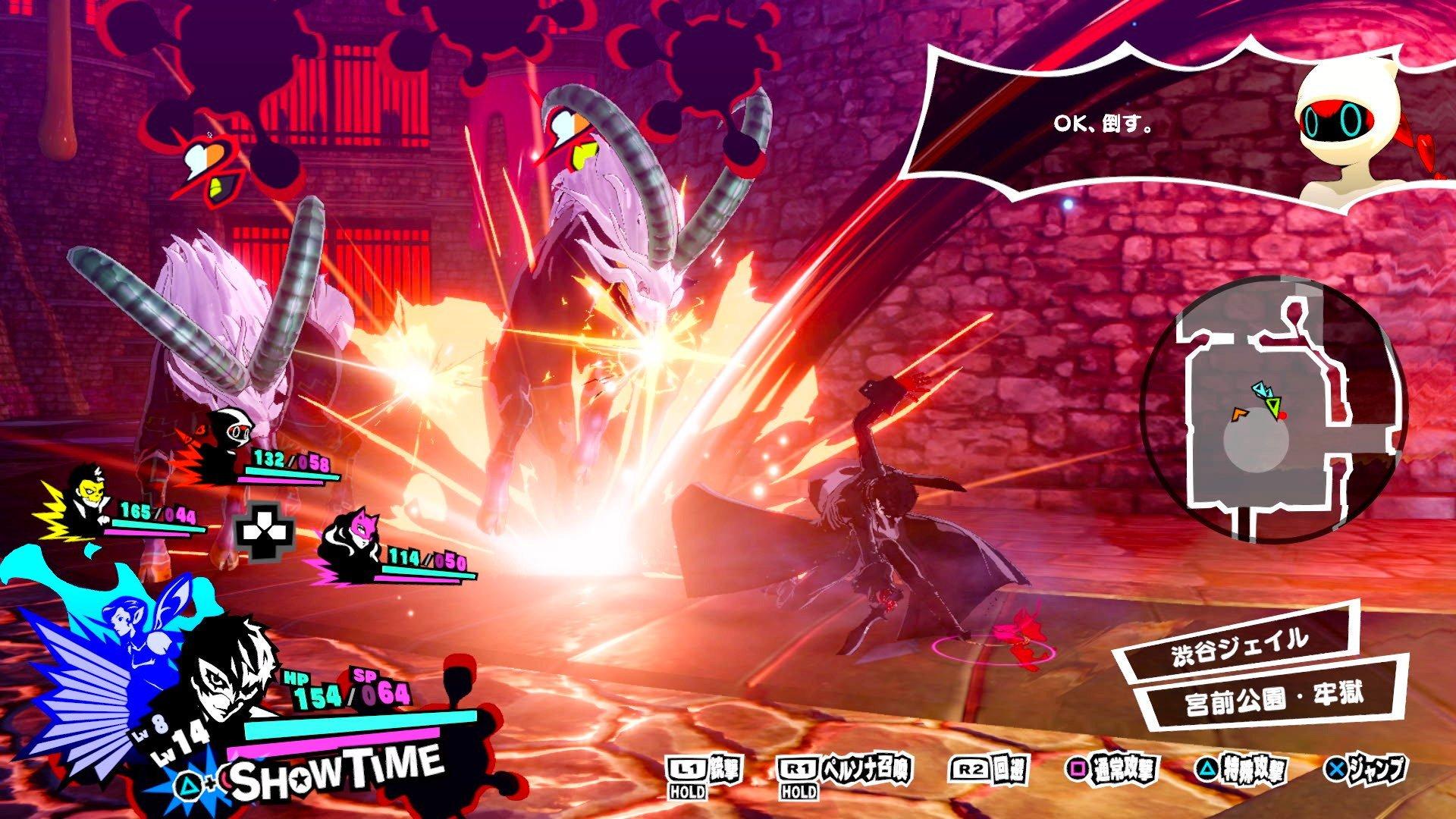 Persona 5 Scramble ganha novas imagens com gameplay diferente 3
