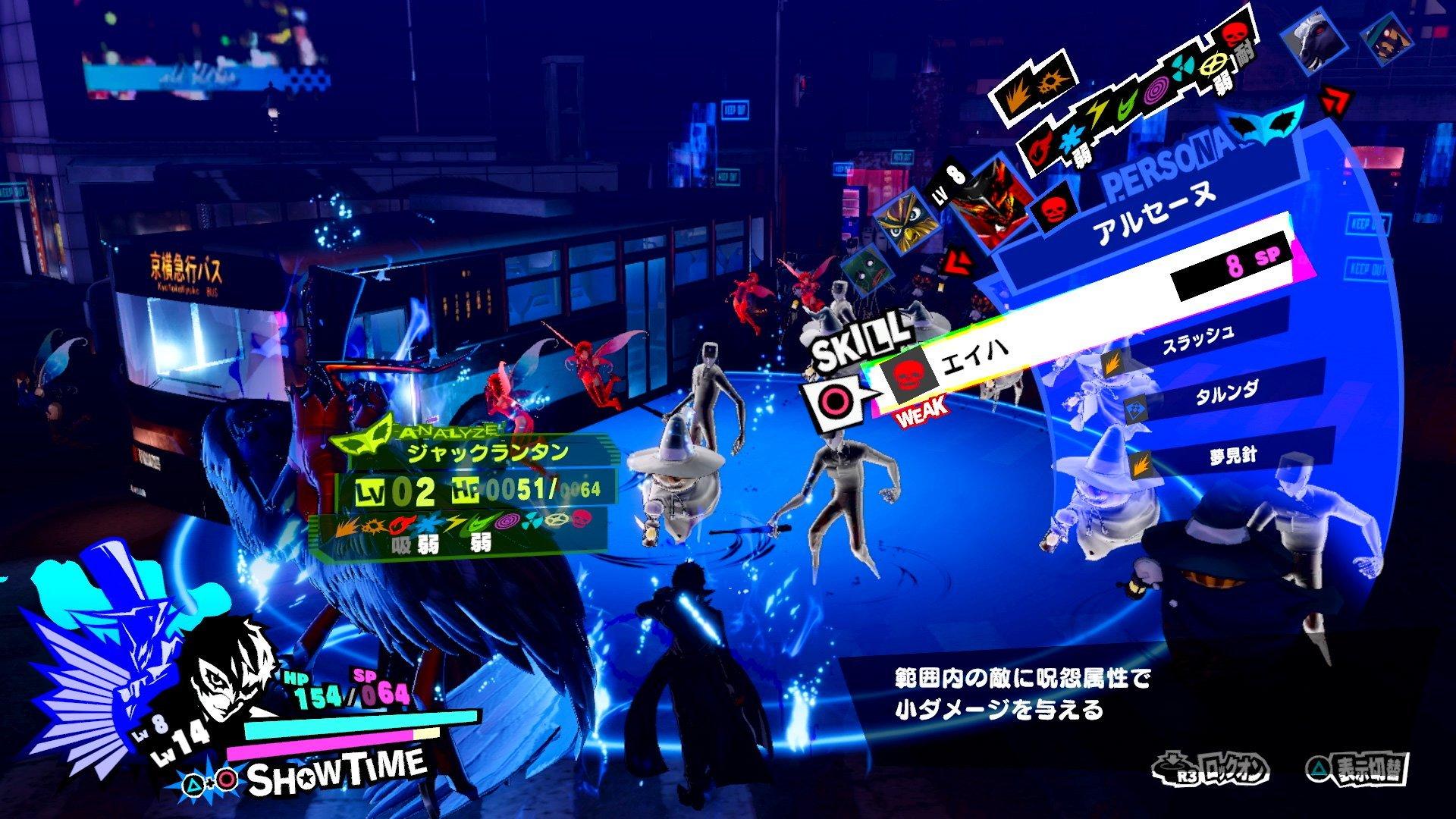 Persona 5 Scramble ganha novas imagens com gameplay diferente 6