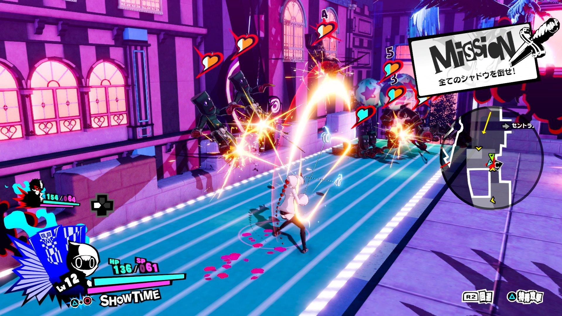 Persona 5 Scramble ganha novas imagens com gameplay diferente 9