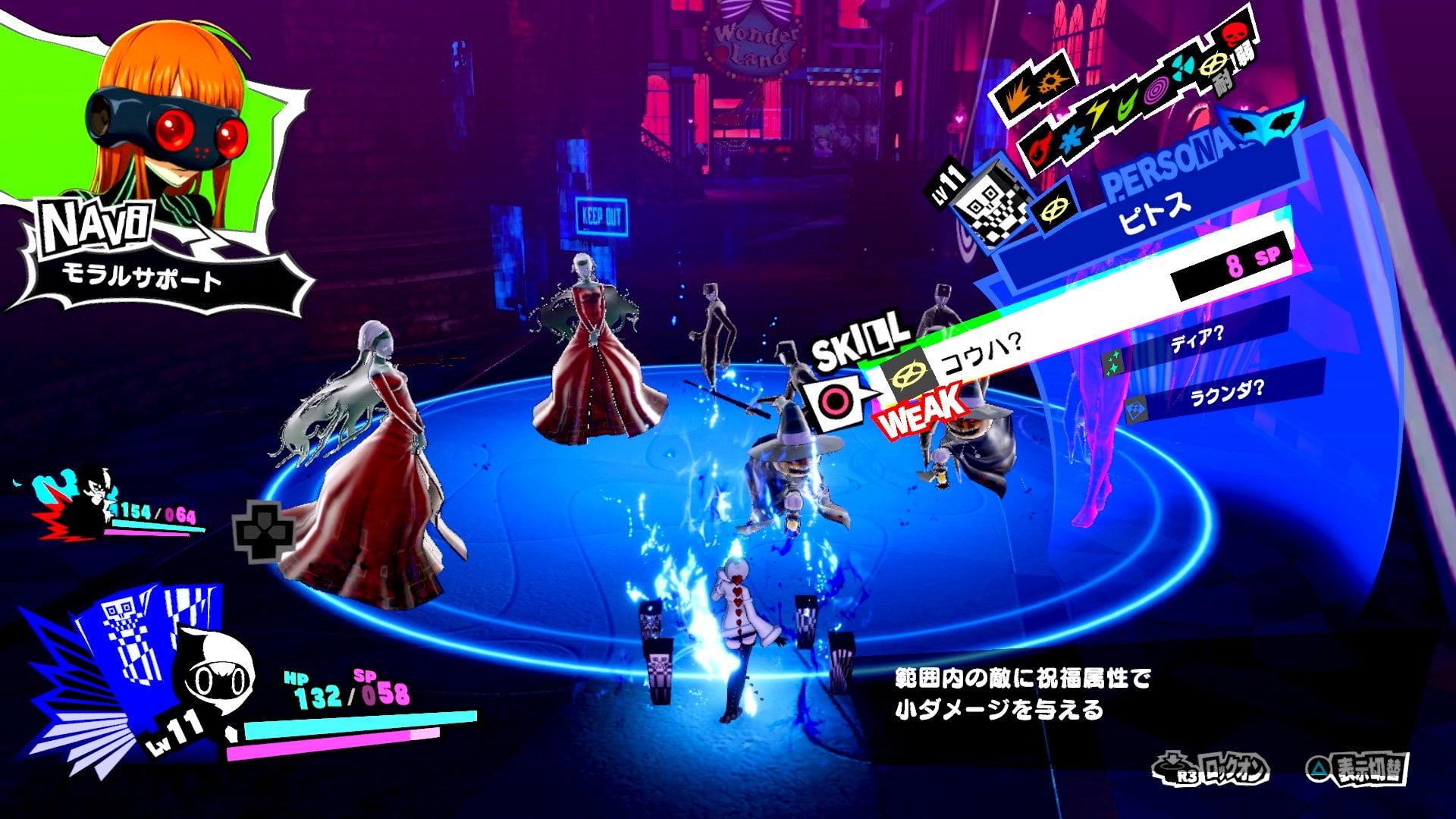 Persona 5 Scramble ganha novas imagens com gameplay diferente 10