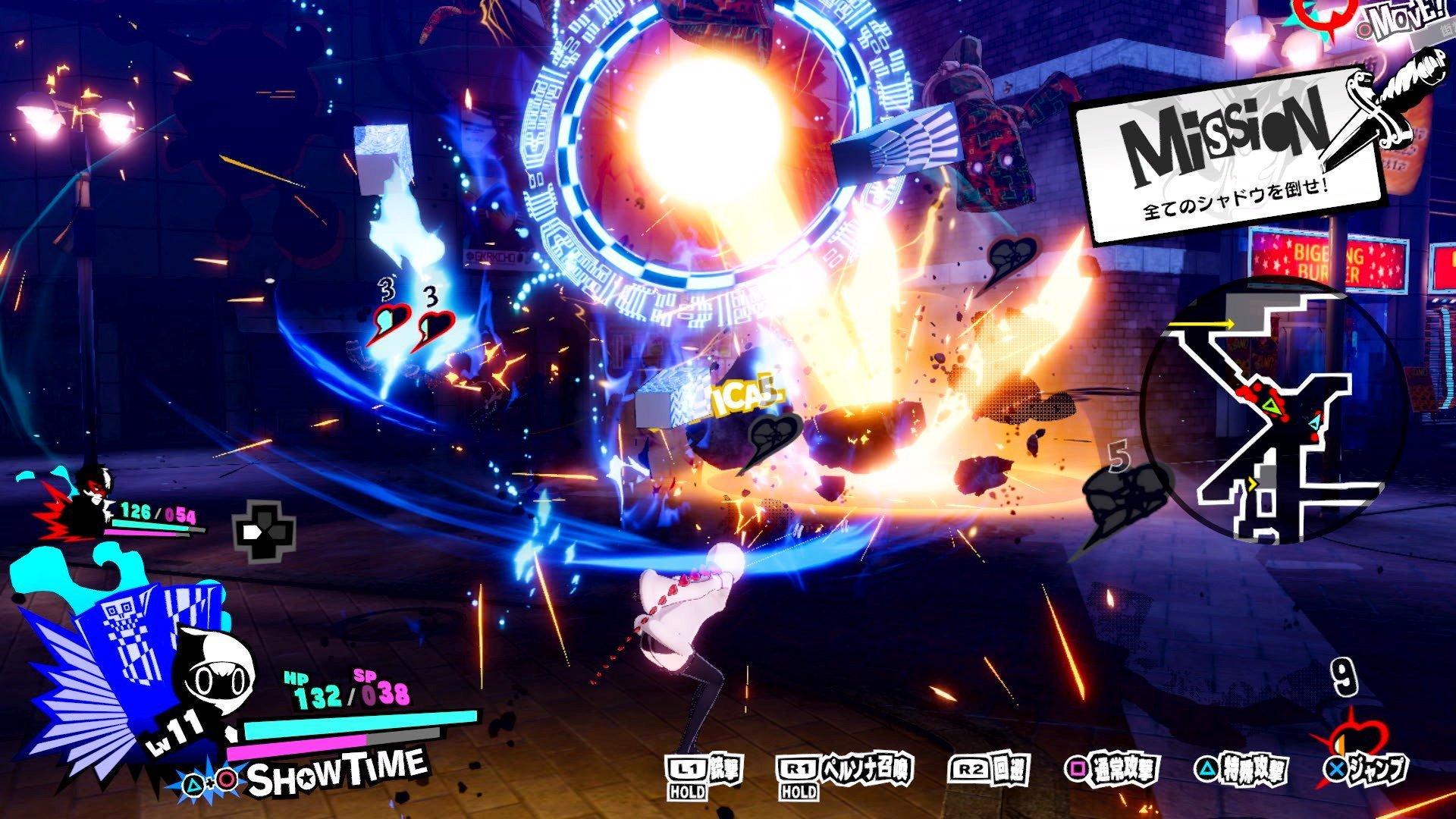 Persona 5 Scramble ganha novas imagens com gameplay diferente 11