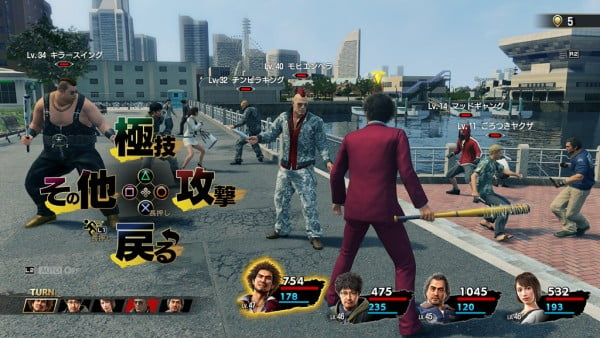 Novo sistema de combate por turnos mudará estilo de gameplay em Yakuza 7 (Foto: SEGA)